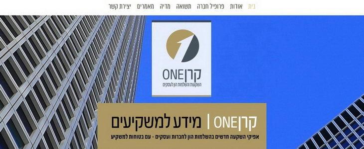 השקעות - בית השקעות קרן ONE