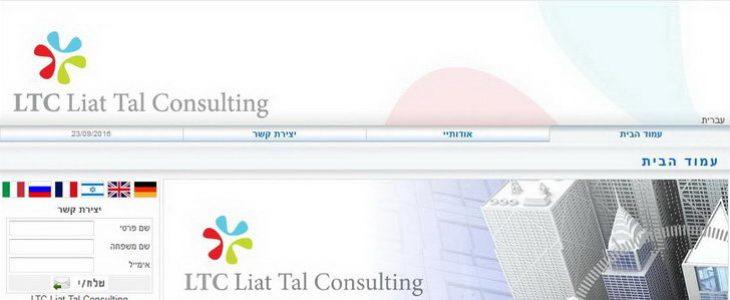 LTC Liat Tal Consulting