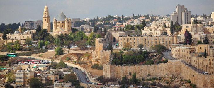 על היצע דירות למכירה בירושלים