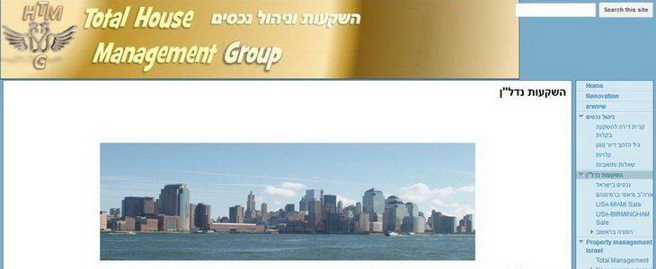 """קבוצת THMG השקעות נדל""""ן"""